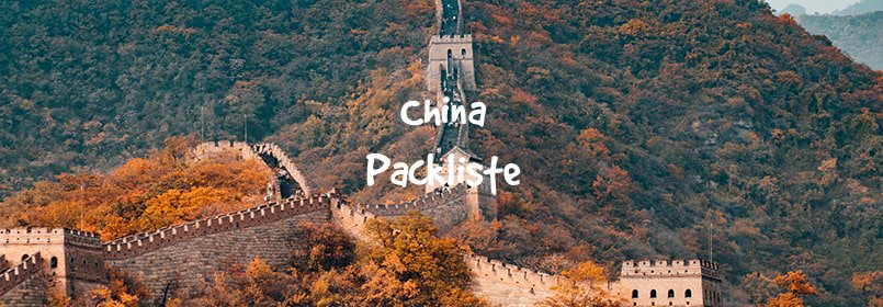 china packliste