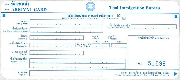 thailand visum